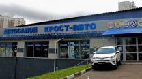 Автосалон Крост Авто